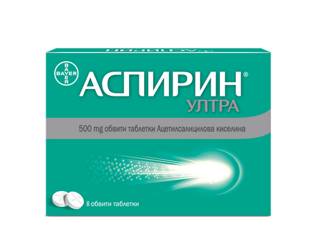 Аспирин Ултра 500 mg, BAYER 8 обвити таблетки